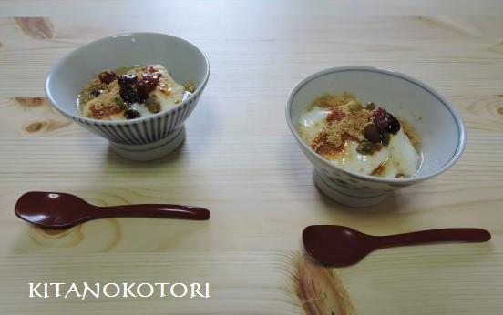 くらわんか茶碗 と 竹製のトンク_c0341450_1745041.jpg