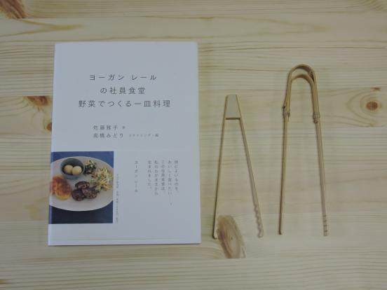 くらわんか茶碗 と 竹製のトンク_c0341450_177292.jpg