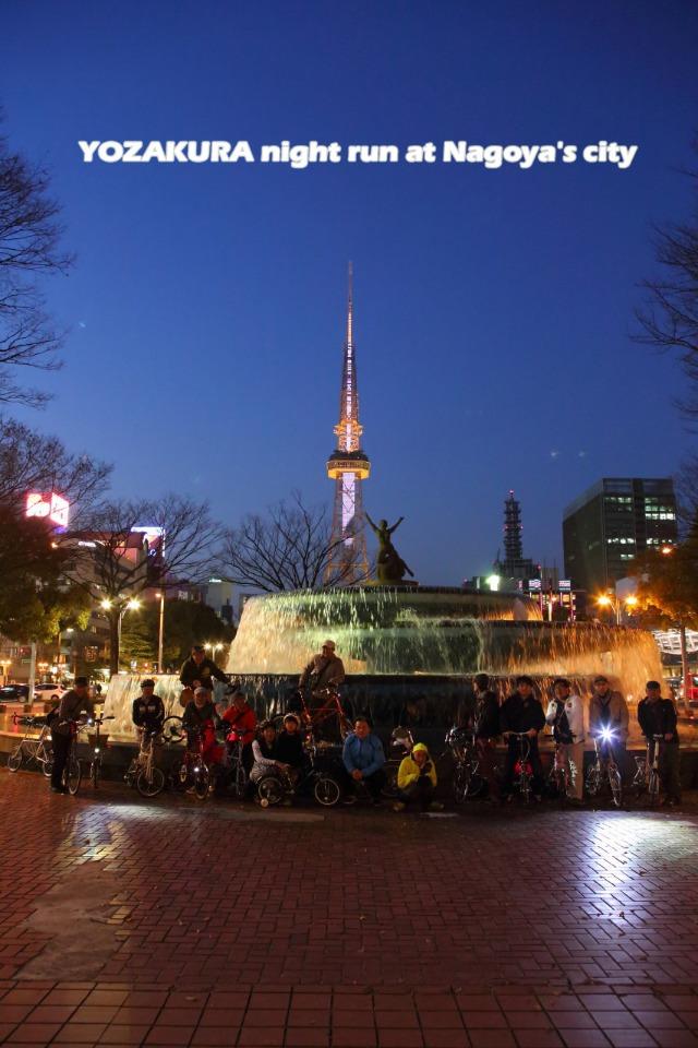 夜桜☆ナイトラン 2015_b0078651_1228755.jpg