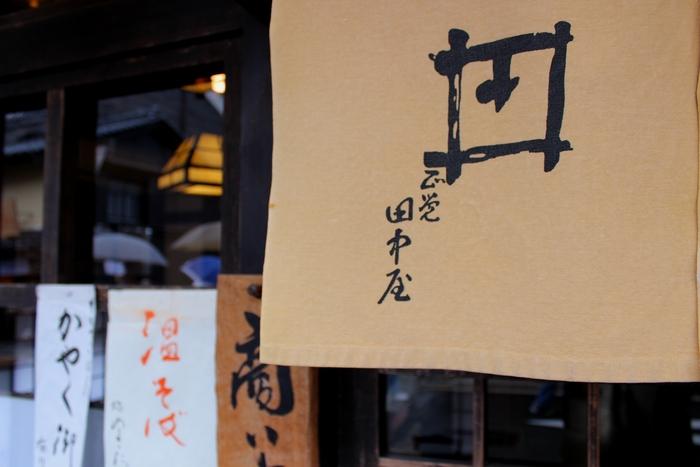 2015早春旅☆城崎 ~その5 出石~_e0232054_12344142.jpg