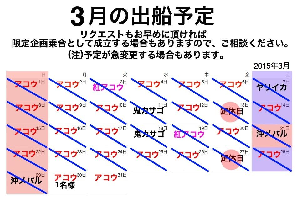 f0214557_17573940.jpg