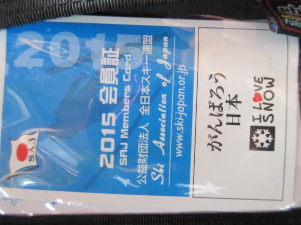 d0010065_20091292.jpg