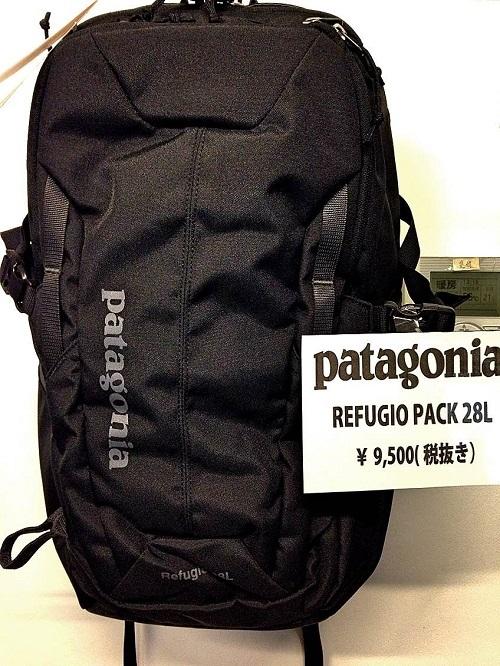 Patagonia_d0246875_16080468.jpg