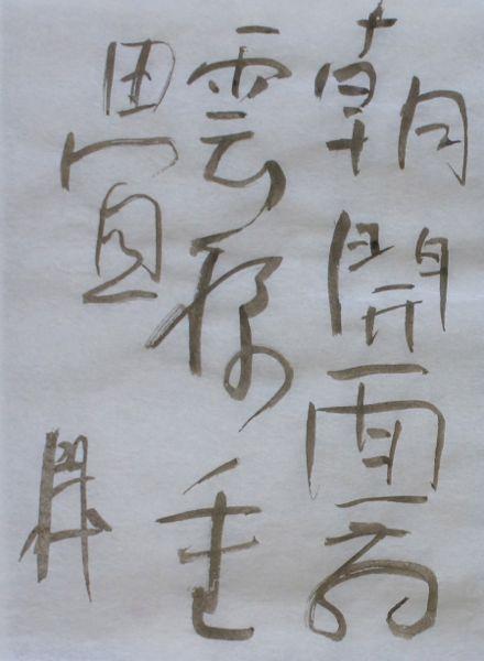 朝歌3月30日_c0169176_854771.jpg
