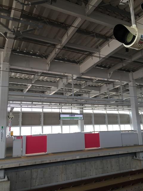 初めて上越妙高駅へ。_d0182179_1824326.jpg
