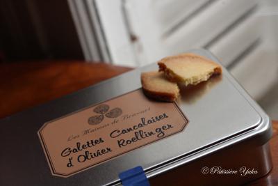 ボルディエさんのバター_c0138180_1915764.jpg