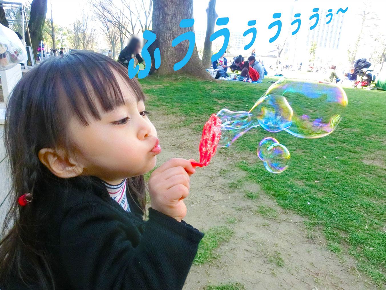 ボディメンテ&花より運動の娘(笑)&八重桜ネイル_d0224894_161468.jpg