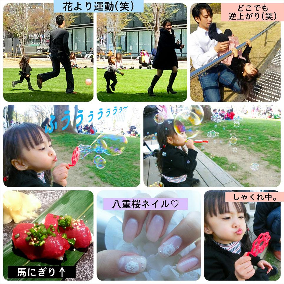 ボディメンテ&花より運動の娘(笑)&八重桜ネイル_d0224894_23341217.jpg