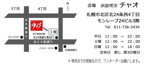 f0003598_2001031.jpg