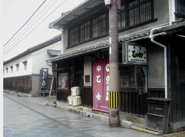 坂越の、「奥藤酒造まつり」に行きました。_c0081499_15225032.jpg