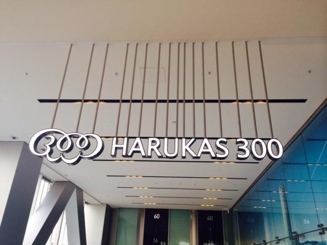 初めて大阪へ来られる方へ~_a0050302_0395664.jpg