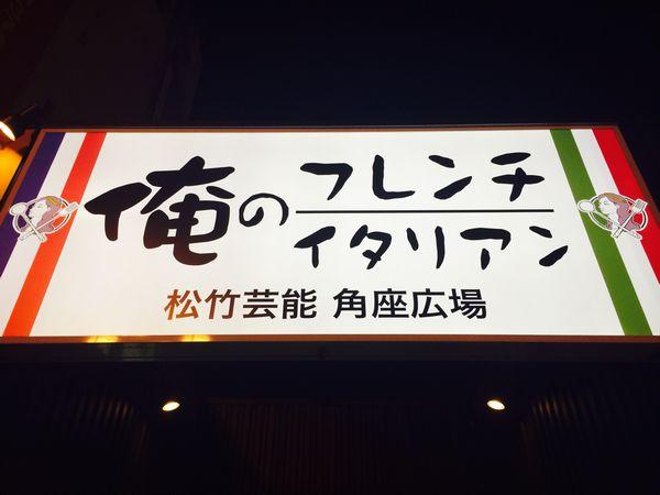 初めて大阪へ来られる方へ~_a0050302_1121796.jpg