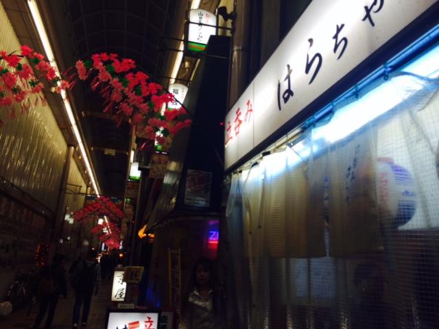 初めて大阪へ来られる方へ~_a0050302_133179.jpg