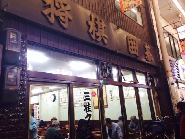 初めて大阪へ来られる方へ~_a0050302_13681.jpg
