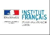 Cholet-Känzig-Papaux Trio 2016 日本ツアー_e0081206_13182511.jpg