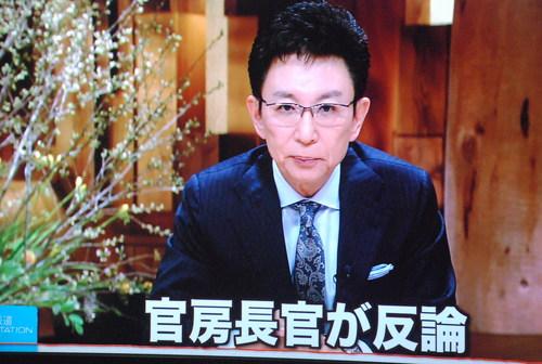 テレ朝の報道ステーション古舘氏は古賀茂明氏を批判して自己保身を図る_d0174710_23194746.jpg