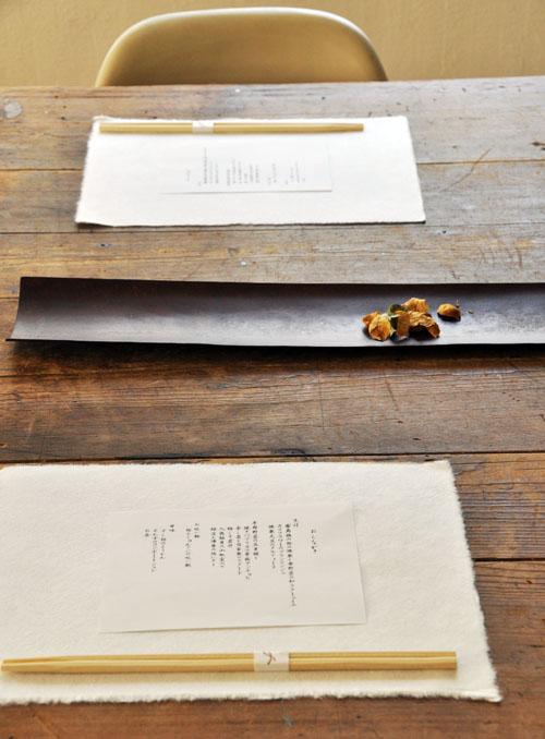 渡辺遼さんの器を使ったお食事会by nofu_d0023111_18524540.jpg