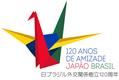 大盛況♬皆さん、3日間ありがとうございました!! お台場☆ブラジルカーニバル2015@brazil_events _b0032617_1703128.jpg