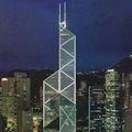 AIIBでマスコミが言わない国際金融動向 - 人民元国際化の7年を見る_c0315619_17352463.jpg