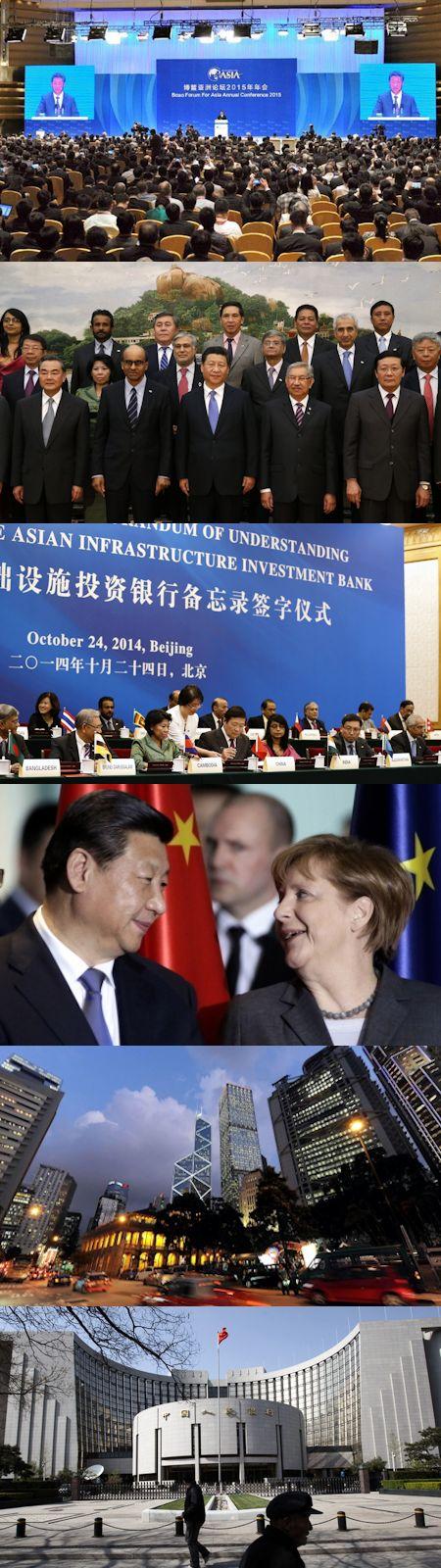 AIIBでマスコミが言わない国際金融動向 - 人民元国際化の7年を見る_c0315619_1750730.jpg