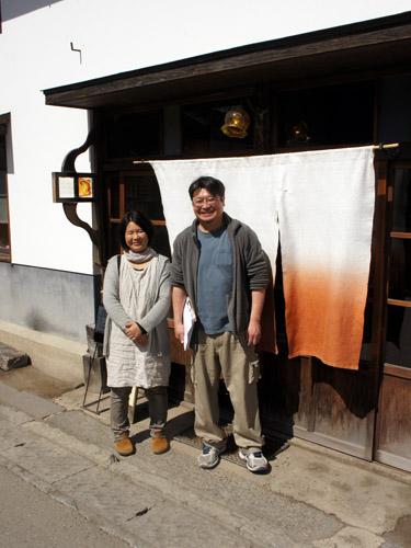 寺西将樹さんの工房へ行ってきました。_a0026127_1384515.jpg
