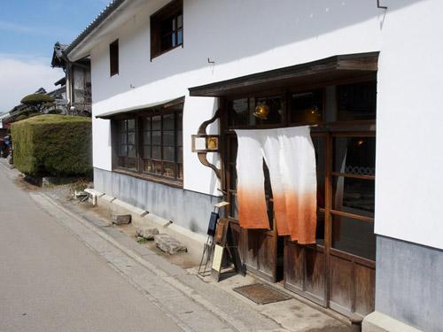 寺西将樹さんの工房へ行ってきました。_a0026127_1391184.jpg