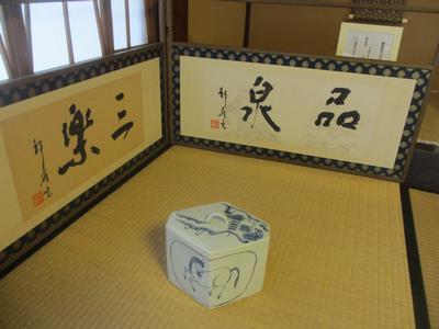 """""""子供茶会""""_f0289632_048217.jpg"""