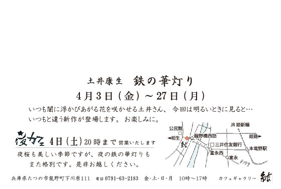 b0237338_16054785.jpg