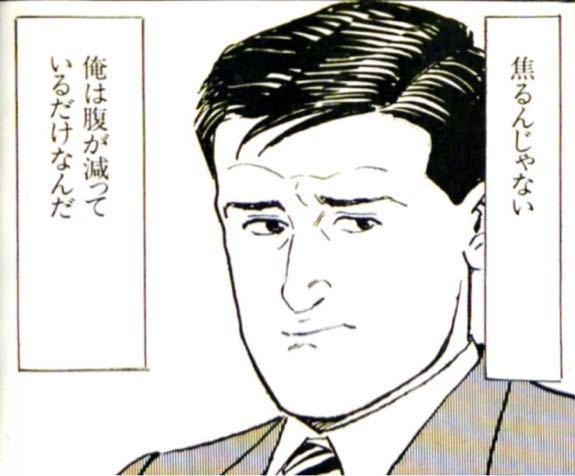 とある漫画の名台詞を今漏れは必死になって自分に言い聞かせている…(3月30日の走行)_b0136045_12523445.jpg