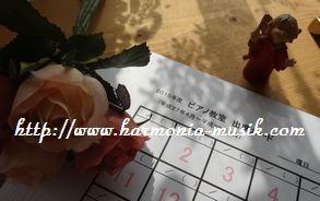 ピアノ教室☆勉強会テーマ_d0165645_16245983.jpg