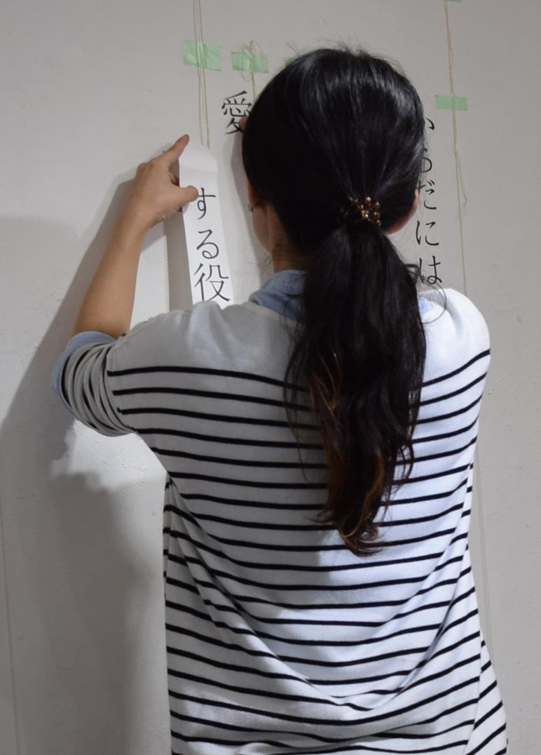 詩×絵×寫眞 タビのこドモ presents 『こゝろは、いえなき子』_e0272050_21104195.jpg