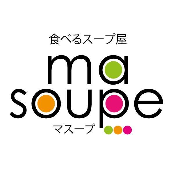 【武蔵野公園開催・4月19日出店】 ma soupeさん_a0123451_19543416.jpg