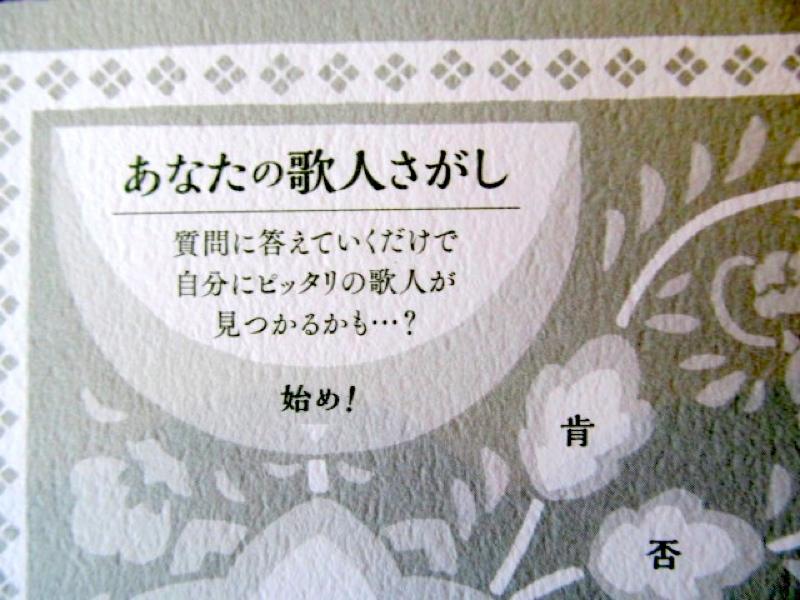 f0129557_1620355.jpg