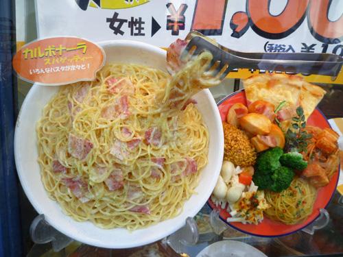 【原宿情報】パスタ&ピザ食べ放題TABASA(タバサ)_c0152767_21131771.jpg