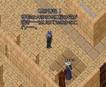 b0022669_0293266.jpg