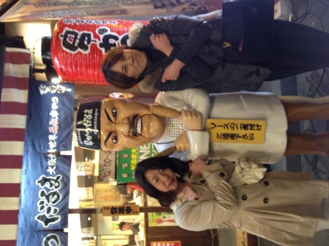 大阪グルメツアー_f0009169_120575.jpg