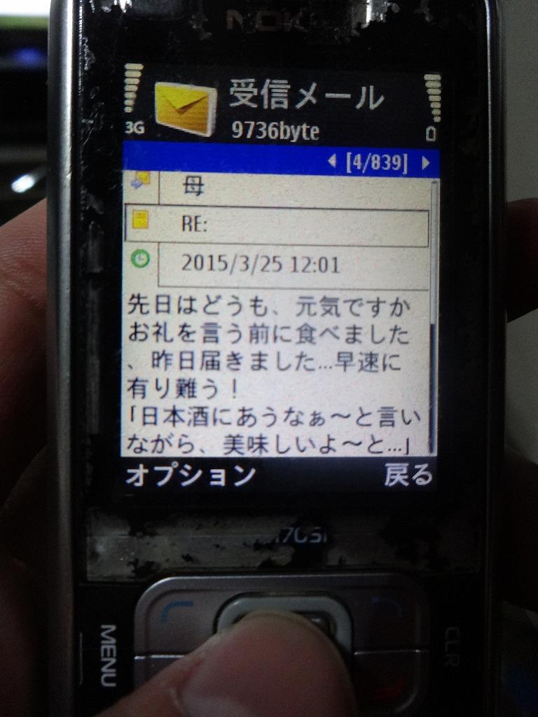 d0061678_025241.jpg