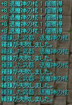 d0330183_17425581.jpg