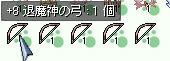 d0330183_1801739.jpg