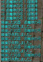 d0330183_181532.jpg