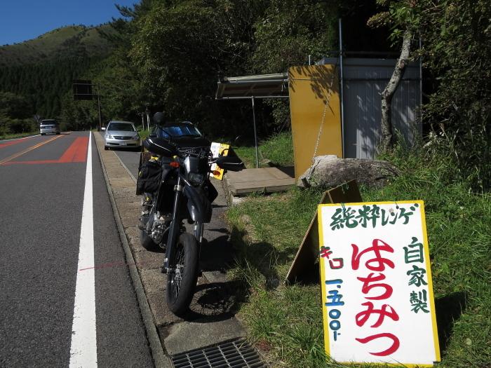 九州放浪6日目その4 黒川温泉_b0339488_20155812.jpg