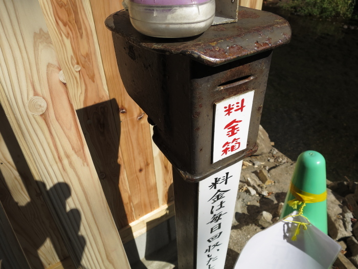 九州放浪6日目その4 黒川温泉_b0339488_20155825.jpg