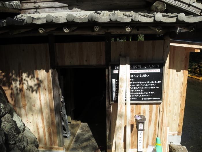 九州放浪6日目その4 黒川温泉_b0339488_20155868.jpg