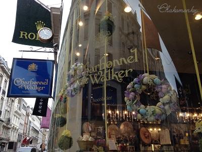 Charbonnel et Walkerのチョコレート_f0238789_20101258.jpg