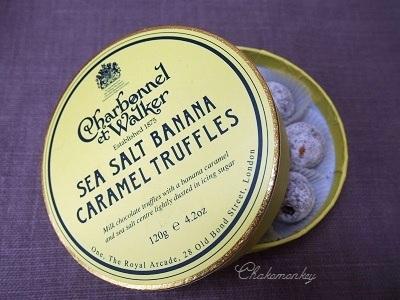 Charbonnel et Walkerのチョコレート_f0238789_208499.jpg