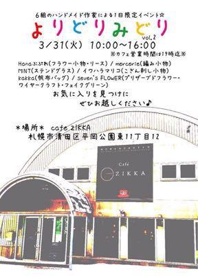 f0162790_20111282.jpg
