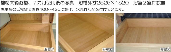 f0212201_11335637.jpg