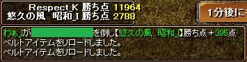 d0081603_1205668.jpg