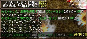d0081603_2162347.jpg