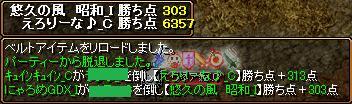 d0081603_2485392.jpg
